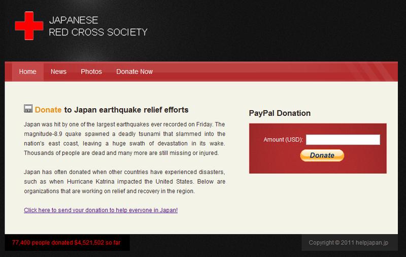 Jp_help_phishing