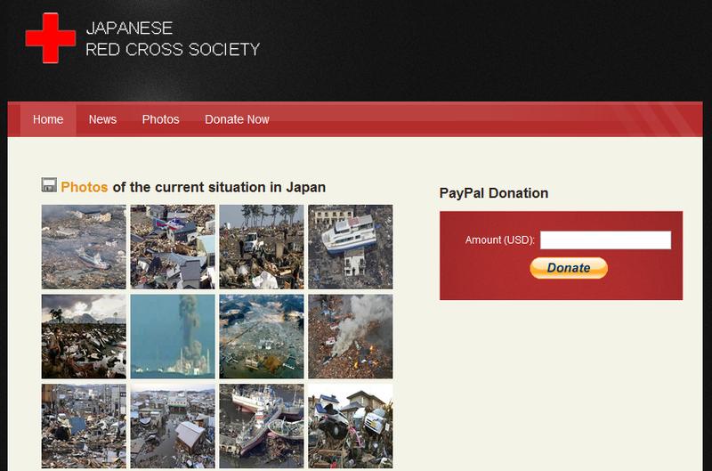 Jp_help_phishing_2