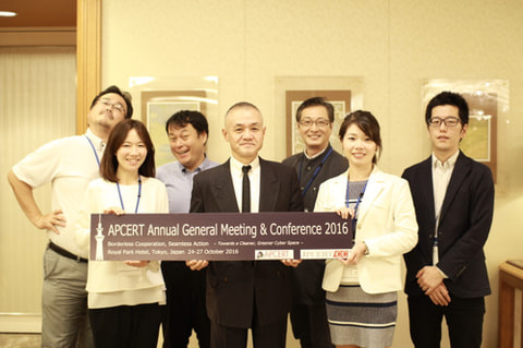 APCERT Annual General Meeting & Conference 2016 in Tokyo and JPCERT/CC's 20th Anniversary