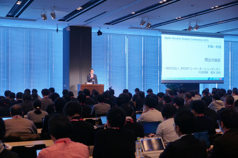 Japan Security Analyst Conference 2019 -Part 1-