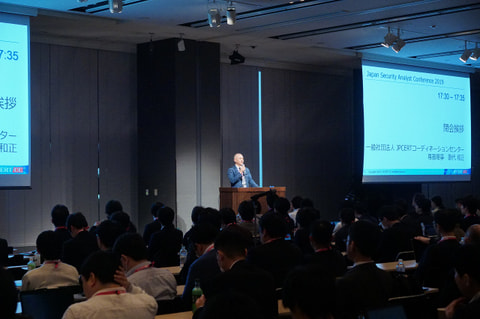 Japan Security Analyst Conference 2019 -Part 2-