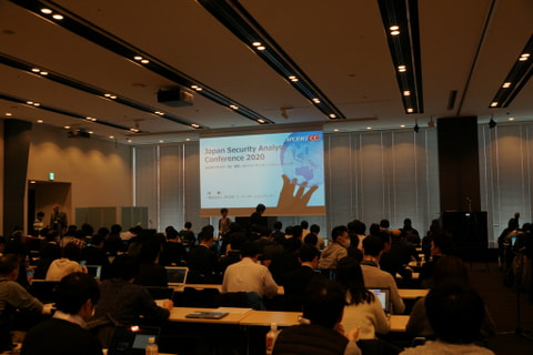 Japan Security Analyst Conference 2020開催レポート~前編~