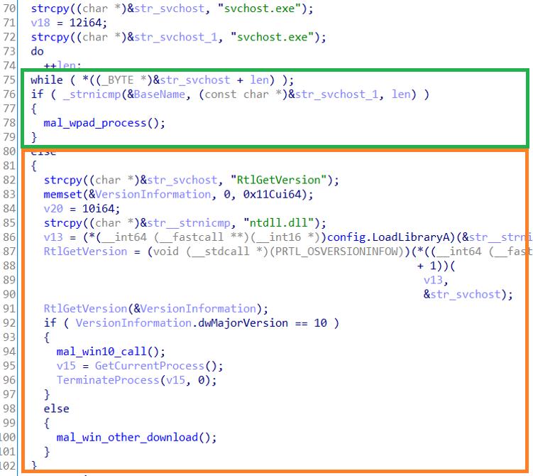 プロセス名をチェックするコードの一部