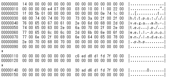復号した設定データの例