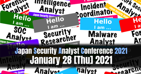 Japan Security Analyst Conference 2021 開催レポート ~1ST TRACK~